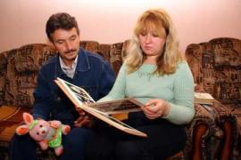 знакомство девушки со своими родителями