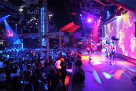 Пикап клубы москвы отзывы о ночных клубах анапы